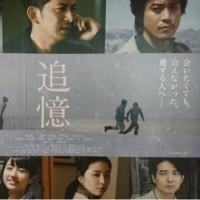 大辻山~29.5.27~