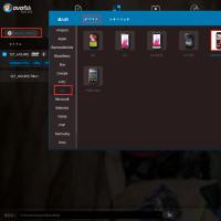 LG Optimus G Pro用動画に変換する方法