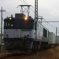 2017年2月20日  新金貨物線   EF64-1038 1094レ