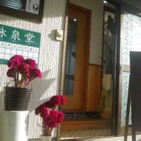 今年も師走に・・早いものです・・・有田町2016.12.1