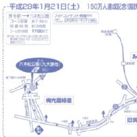 JRウォーキング:「国鉄メモリー旧筑肥線を歩いてみよう!」