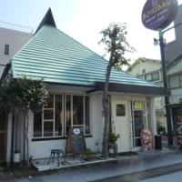 ボンベイ・インディアン・ダイニング 横川店