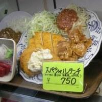 食品サンプル@花笠食堂