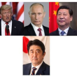 トランプ、習近平、文在寅を完全に手玉に取ったプーチンの本気と狂気 / 米中ロ「新ヤルタ会談」で、北朝鮮崩壊の引き金がひかれる可能性 その日は、まもなくやって来る・・・・長谷川 幸洋