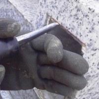 この道具は・・・・石屋さんの匠の技を支える・・・