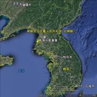 南浦水産事業所創立70周年記念