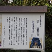 12_2_長谷寺