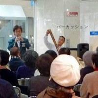 神戸まちづくり会館(After Lunch Concert)へ