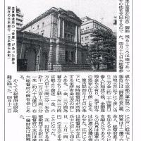 松宮輝明・戊辰戦争の激戦地を行く(22)