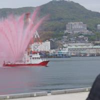 2017長崎帆船まつり 開幕初日 カラフルな消防船 2017・4・20