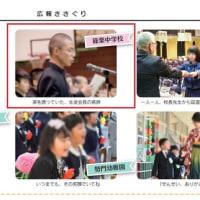2017年4月1日(土)【訂正有】