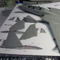 ピットロード 1/48 F-15DJ 製作 (2)