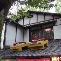 ハロウィンだから行って来ました 其の弐 鬼太郎茶屋