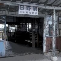 近江鉄道 日野駅舎
