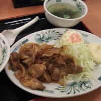 日高屋 生姜焼き定食 と 中華そば