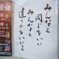 台湾ラーメン ミニ炒飯・唐揚げ定食 實香棲