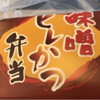 いろいろ〜な上京初日