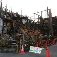 三郷市消防署のポンプ歴史を見る
