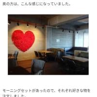 170425 ジェジュンが行った江原道のカフェ【KIKRUSCOFFEE】