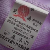 ふわふわ♪薄くて軽いバスタオルが@198円(10枚1,980円)送料無料でした。ケド、使い心地はちょっと微妙~