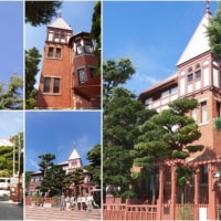 バスツアー⑤ 第2日《神戸・北野・異人館街散策Ⅰ》