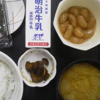 栄養科特製、本日の朝食(常菜食)