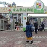 駅ちかウォーキング(2017・春3)