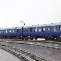 Kit Built Class 303 AC EMU