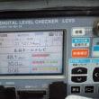 今日2番目は、広島県東広島市へ地デジ受信状況調査におうかがいしました~(^^♪