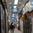 神戸元町ナウ