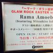 GLAM ROCK EASTER Vol.29@GARDEN