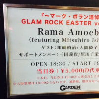 GLAM ROCK EASTER Vol.29@GARDEN