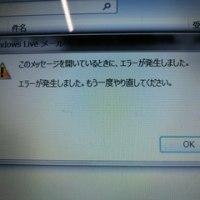 �ѥ�����䵡���Υȥ�֥뤬¿��ǯ�Ǥ���
