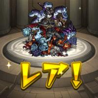【モンスト】vs黄泉