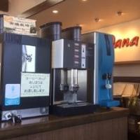 石窯パン工房BonPanaでコーヒー休憩