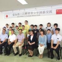 愛知県江蘇省青少年囲碁交流大会に参加します。