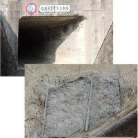 西広島バイパス構築物の劣化