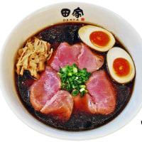 中華そば田家ふくふく@ふじみ野市 真っ黒けのスープ、その名も限定のふじみ野BLACKを味玉TPで