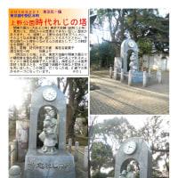 像-145 上野公園 時代れじの塔
