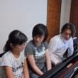発表会に向けて6!!アリサカスクールのミュージックコース!!