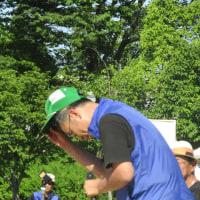 第21回 緑・大運動会が開催されました