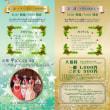 平塚 八幡山洋館の遊館日のコンサートでした!