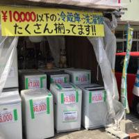 熊本リサイクルショップ 一万円以下の冷蔵庫 洗濯機多数‼️販売中です。