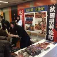 NHK地域伝統芸能まつり