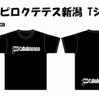 ジムTシャツ(2000円)締め切り6/23(金)