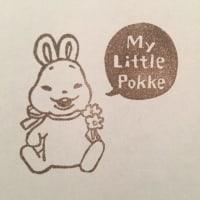 My Little Pokkeさんとのコラボはんこ