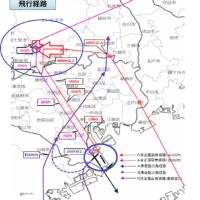 「横田空域の壁が1万2フィートから9千フィートに下がって大混乱した大田区、今度は3千フィートですか!?」