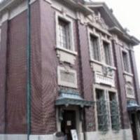 三国湊の旧森田銀行本店