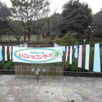 晴天の公園~テラスの清掃~準備は整いました!!