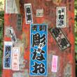 三上延さんの「ビブリア古書堂の事件手帖」が完結!ですって。